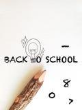 Pojęcie pomysł dla z powrotem szkół sformułowania ilustracja wektor