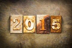 2015 pojęcia Letterpress skóry temat Fotografia Stock