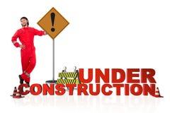 Pojęcie w budowie dla twój webpage Zdjęcia Stock