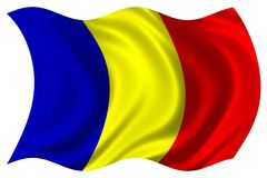 pojedynczy Romania flagę Obrazy Royalty Free