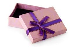 pojedynczy white pudełko prezent obrazy stock