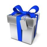 pojedynczy white pudełko prezent ilustracji