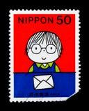 Pojken och bokstaven, fick jag ett brev, serie för bokstavshandstildagen, c Arkivbilder