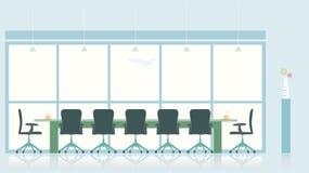 pokój konferencyjny ilustracji