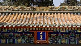 Pokój na zawsze Świątynia Fotografia Stock