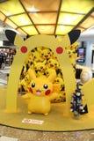 pokemon Fotografia de Stock Royalty Free