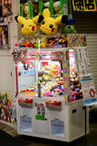 Pokemon Catcher Claw Machine. TOKYO - OCTOBER 11: Pokemon Catcher Claw Machine  October 11, 2016 in Tokyo, Japan Royalty Free Stock Photography