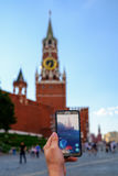 Pokemon Go application in Moscow, Russia Stock Photography