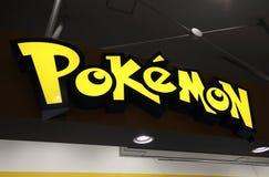 Pokemon Japanse animatie stock afbeelding