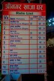 POKHARA, NEPAL 10 OKTOBER, 2017: Informatief teken van prijzen van het voedsel binnen van de voedselmarkt in Pokhara, Nepal Stock Fotografie
