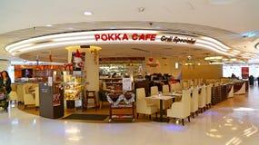 Pokka cafe restaurant Stock Photo