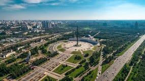 Poklonnaya小山在莫斯科,俄罗斯 免版税库存图片