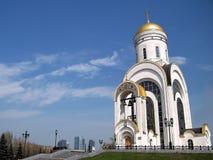 Poklonnaya小山的莫斯科教会2011年 图库摄影