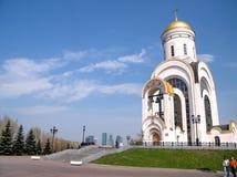 Poklonnaya小山的2011年5月莫斯科教会 免版税库存照片
