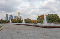 Poklonnaya Bow hill, Moscow Royalty Free Stock Images