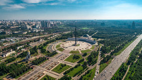 Poklonnaya Hill in Moscow, Russia Royalty Free Stock Images