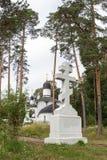 Poklonniy cross on the territory of the monastery royalty free stock photos