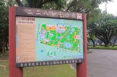 228 pokoju miejsca Parkowa mapa Taipei Tajwan Zdjęcia Royalty Free