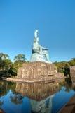 Pokoju park, Nagasaki, Japonia Obrazy Royalty Free