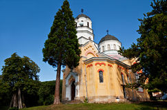 Pokrov Bogorodichen chirch. A view of Pokrov Bogorodichen church near Sofia, Bulgaria royalty free stock photos