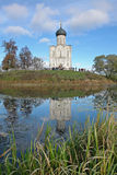 Pokrov on the Nerl church Stock Images