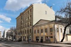 Pokrovka, paisagem urbana de Moscou Imagens de Stock Royalty Free