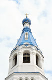 Pokrovsky Cathedral in Gatchina. Stock Photos