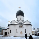 Pokrovsky Cathedral Martha and Mary Convent.  Moscow Royalty Free Stock Photo