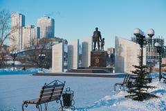 A polícia do monumento Imagem de Stock Royalty Free