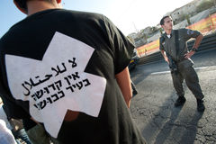 A polícia israelita no estabelecimento protesta Foto de Stock Royalty Free