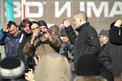 Político Sergei Udaltsov Imagen de archivo