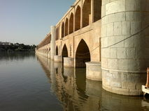 33 Pol Esfahan Stock Photography