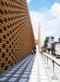 Poland Pavilion, Expo 2015, Milan Stock Photo
