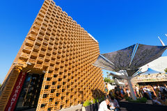 Poland Pavilion - Expo Milano 2015 Royalty Free Stock Photography