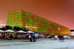 The Poland Pavilion at the World Expo in Shanghai Stock Image
