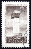 Poland postage stamp shows Monument to heroes of the liberation of the land of Kielce, Kielce Memorial, circa 1965 Stock Photo