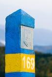 Poland Ukraine border Stock Image