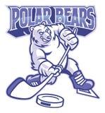 Polar bear ice hockey mascot Royalty Free Stock Photo