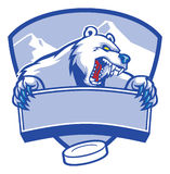 Polar bear mascot Stock Images