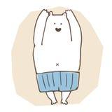 Polar bear wearing swim suite Stock Photo