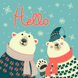 Polar bears say hello Stock Image