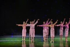 Pole bitwy kwiatów grupy Żółty Rzeczny taniec Zdjęcia Stock
