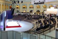 Polecająca część zawody międzynarodowi wystawy transport Rosja VI zdjęcie royalty free