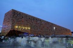 Polerad paviljong, Expo Shanghai 2010 Arkivbilder