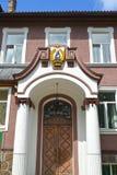 POLESSK,俄罗斯 对圣彼德堡状态农业大学的加里宁格勒分支的大厦的一个门 免版税图库摄影