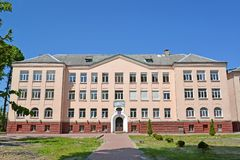 POLESSK, RUSSIA. The office building in summer day Royalty Free Stock Image