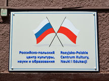 POLESSK, RUSSIA - JULY 01, 2015: Plate sign `Russian-Polish Center of culture, science and education`. Russian and Polish text `Russian-Polish Center of royalty free stock photos