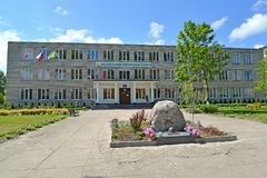 POLESSK, RUSSIA. Polesia technical school of professional technologies Stock Image