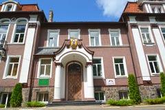 POLESSK, RUSSIE Entrée au bâtiment de la branche de Kaliningrad de l'université agricole d'état de St Petersburg photographie stock libre de droits