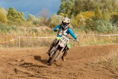 Polezhaev Artem 48. SERPUKHOV, RUSSIA - OCTOBER 7, 2017: Polezhaev Artem 48, Class Juniors absolute, in the 4 stage MX series, the Red Wings Cup 2017 super royalty free stock photo